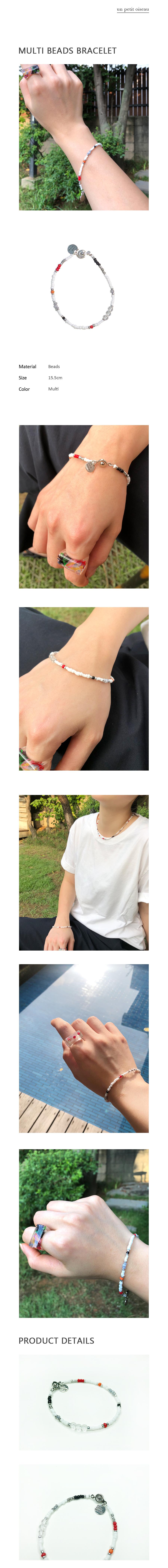 언쁘띠오이슈(UN PETIT OISEAU) Multi beads bracelet